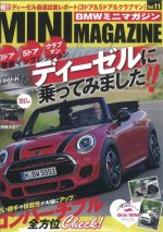MINI MAGAZINE Vol.11