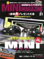 MINI MAGAZINE Vol.21