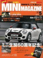 MINI MAGAZINE Vol.22